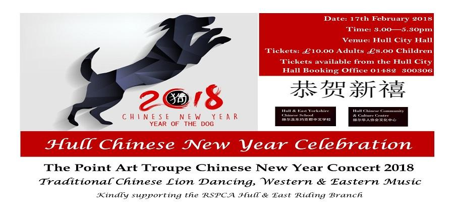 chinese new year celebration - Chinese New Year Date